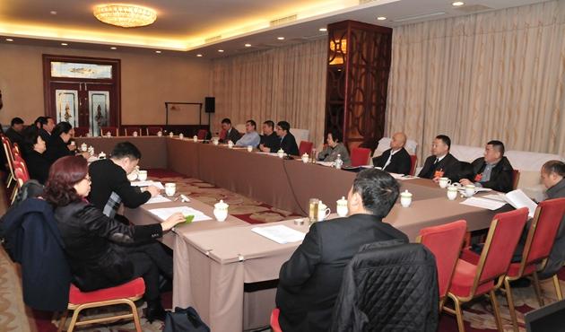 市政协十四届四次会议举行小组会议