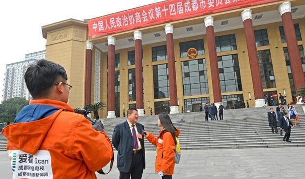 成都市政协十四届四次会议开幕 委员接受媒体采访