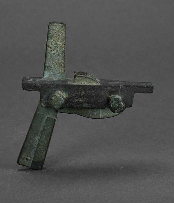 蜀汉铭文青铜弩机