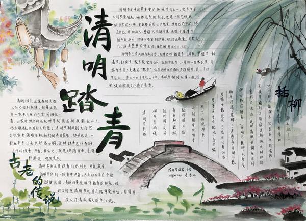 简阳简阳市简城第一小学,六年级  李雪儿