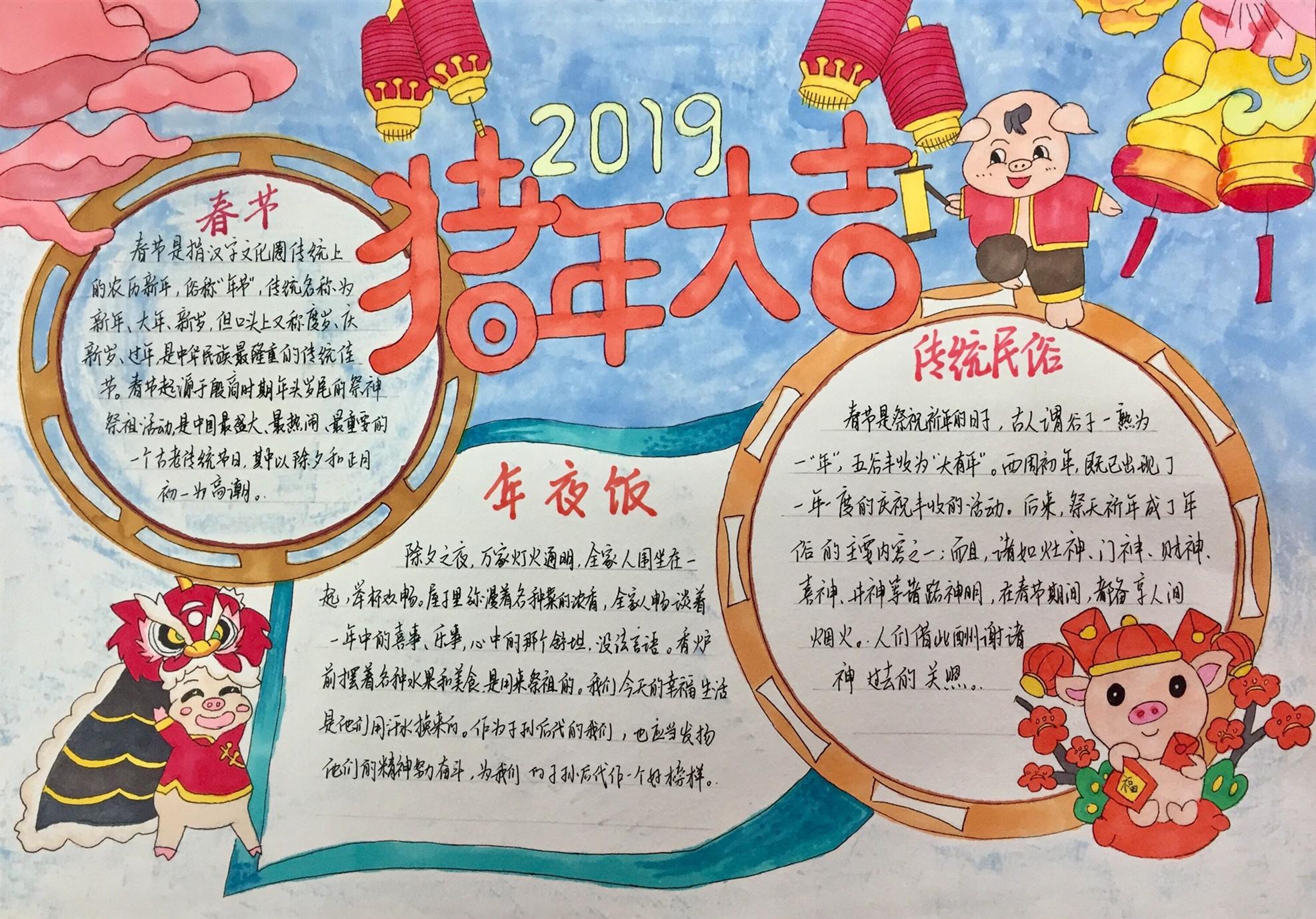 三等奖-龙泉驿区-刘梦颖